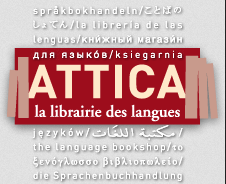b-Attica logo